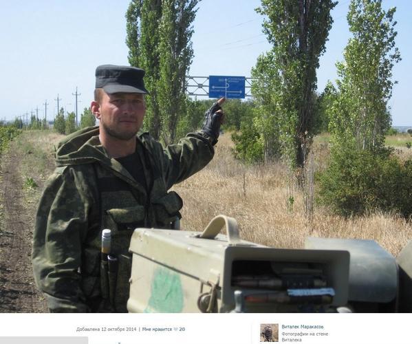 Russian tanks T-90-136th Motorized Rifle Brigade in Luhansk Region