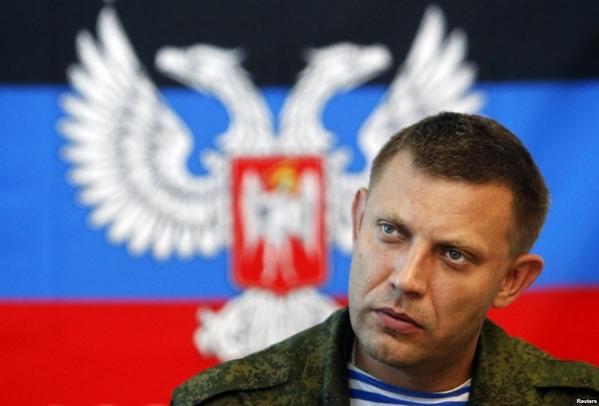 DNR stops truce - Zakharchenko