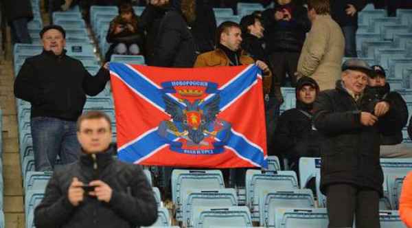Novorosiiya flag t the CSKA Moscow vs. ManCity game that was closed to the public because of racism