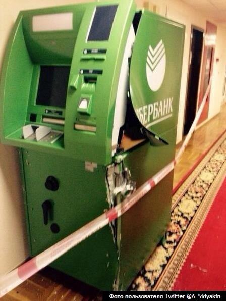 ATM was robbed this night In the building of the state Duma of RF