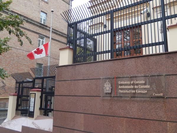Canadian flag half-mast in Kyiv to honour terror victim Cpl Cirillo