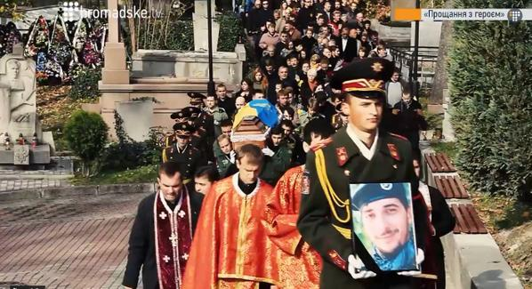 Funeral in Lviv. V. Gurnyak from Bat. Aydar was buried honorably attended by 100s of citizens