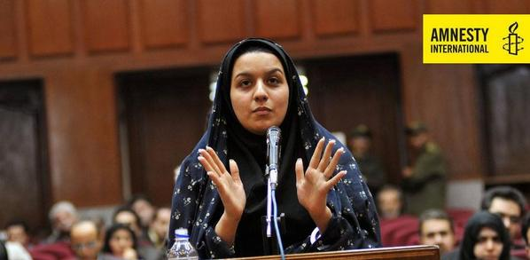 Authorities in Iran confirmed Reyhaneh Jabbari is to be executed at dawn