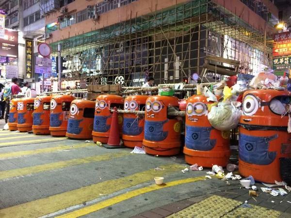 Minions' barricade
