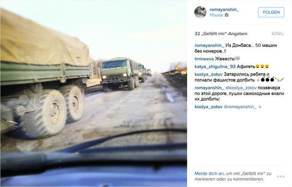 50 military trucks without plates in Rostov region