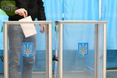 Two polling station were evacuated because of bomb threat In the Kharkiv region