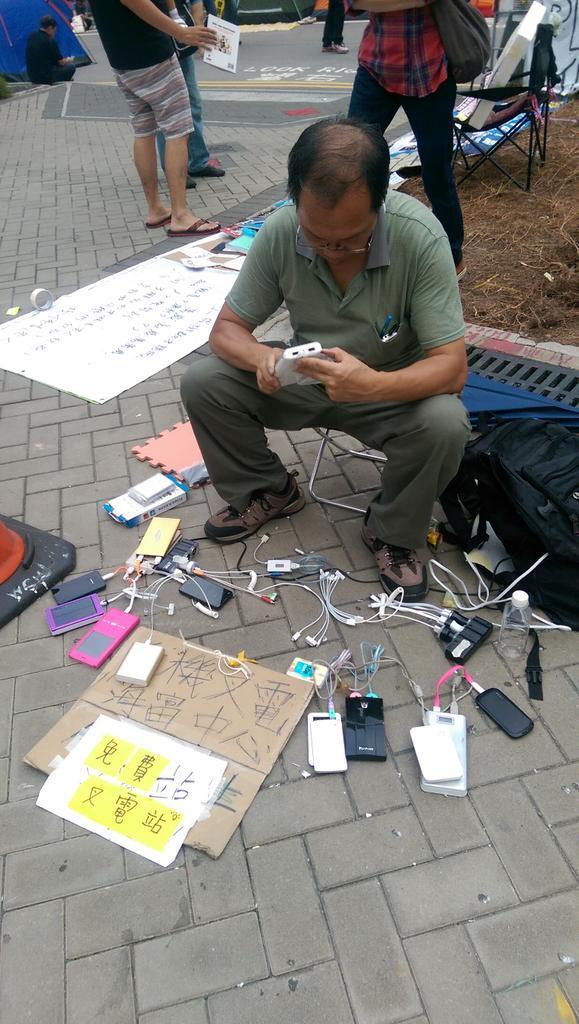 Free charging station