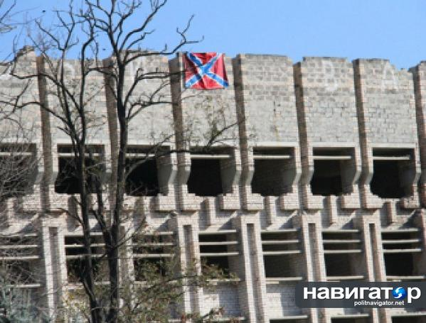 In Melitopol hung out the flag of Novorossia and fake bombs planted