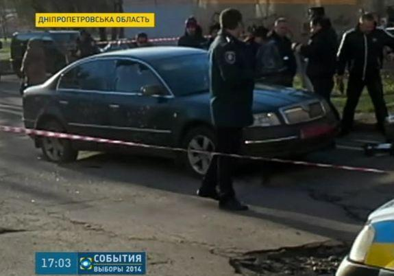 Shooting in Kryvyi Rih near polling station
