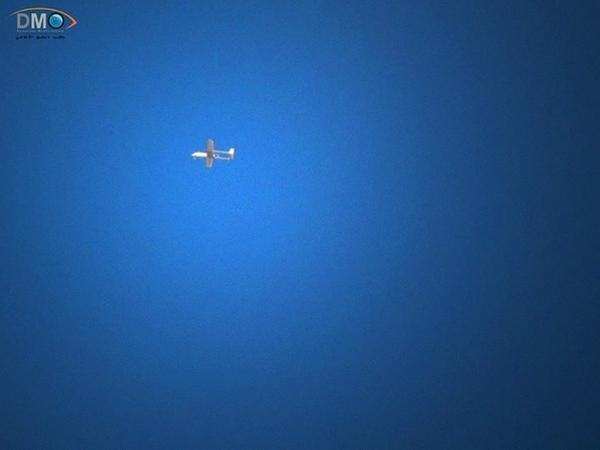Mohajer-4 UAV recon over Eastern Ghouta. Syria