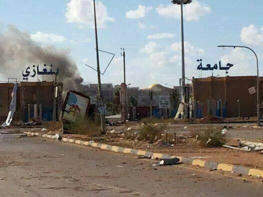 University of Benghazi destroyed today