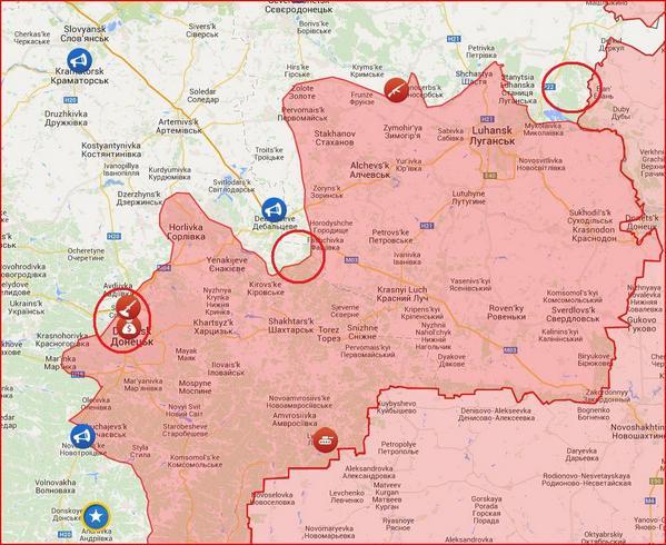 Ukraine NSDC: Russian terrorists fired today Donetsk Airport,Nikishyne & Kamyshne