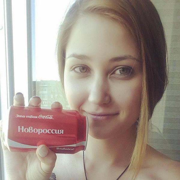Coca-cola novorossiya