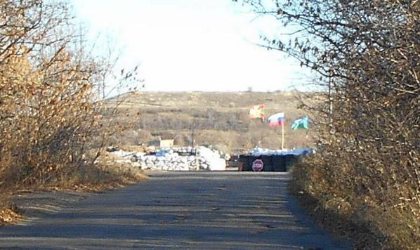 Russian checkpoint near Bryanka