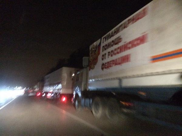 Egorievsk highway, about 15-20 trucks with the  military numbers. Label Humanitarian help