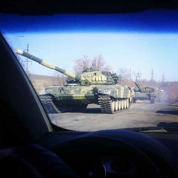 Tanks near in Donetsk