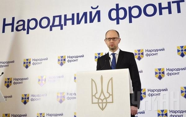 Yatsenyuk refused Poroshenko's coalition agreement and proposed own