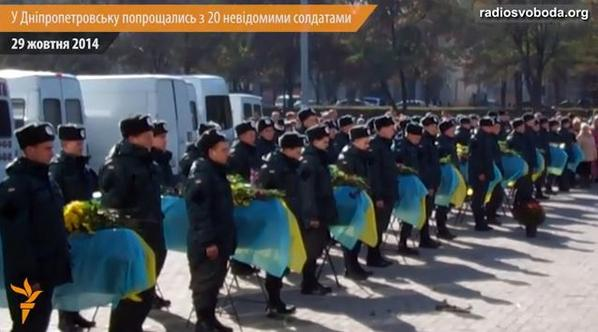 Dnipropetrovsk said goodbye to 20 unknown soldiers killed in Donbass