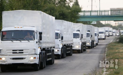 The fourth humanitarian convoy went from Voronezh to the border with Ukraine