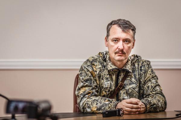 Strelkov urged Russia, Ukraine and Belarus to unite