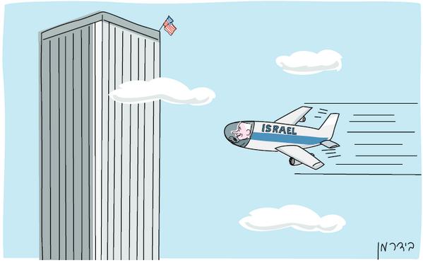 Haaretz Daily Cartoon