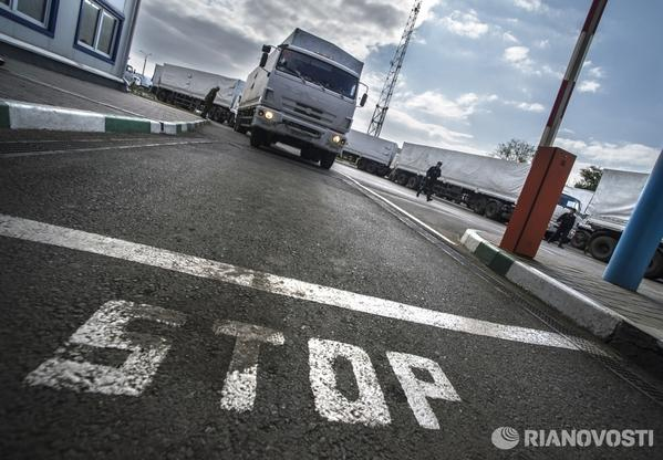 All 100 trucks with Russian humanitarian aid for eastern Ukraine have cleared customs