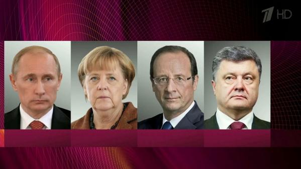 The leaders of Ukraine, Russia, Germany and France discussed  the outcome of the Brussels summit by telephone