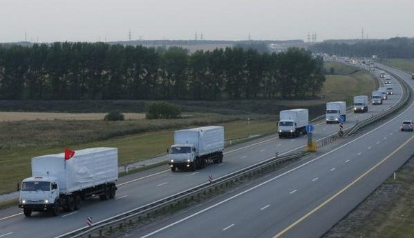 Trucks delivered humanitarian aid to Luhansk going back