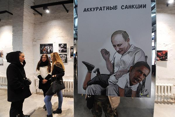 In Moscow opened an exhibition of cartoons about Putin