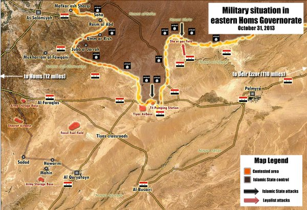 Military situation in eastern Homs Governorate