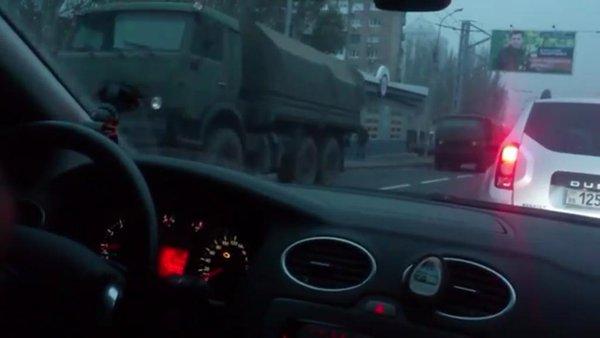 Huge Russian military column in Donetsk