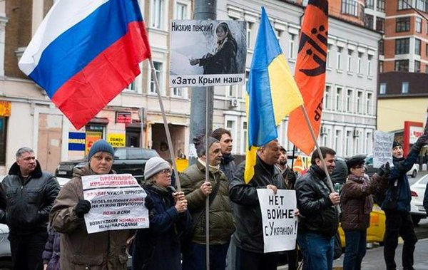 Rally against Putin's policy took place in Moscow