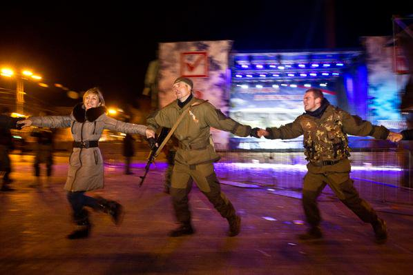 Dances in Donetsk
