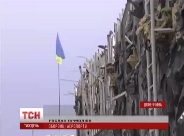 Ukrainian Cyborgs did it again: 2nd floor of Donetsk Airport Terminal cleared of Russians.
