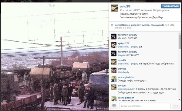 Echelon of military vehicles formed in Vladivostok