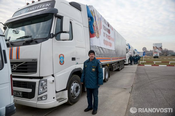 Sixth Russia's humanitarian convoy loading in Rostov region, to deliver medicines, fuel – Emergencies Ministry