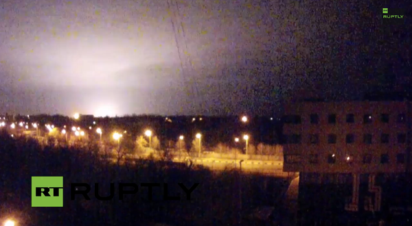 Heavy explosions in Donetsk