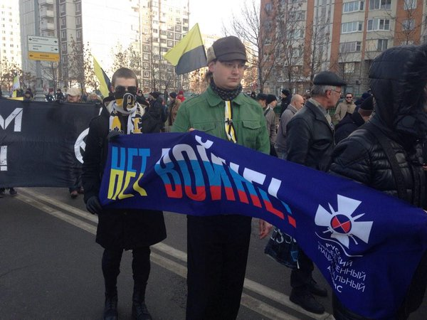No war protestors against Russia's intervention in Ukraine at Nationalist March in Moscow @crusoes