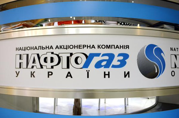 Naftogaz of Ukraine has paid part of the debt to Gazprom. About $1,45 Billion