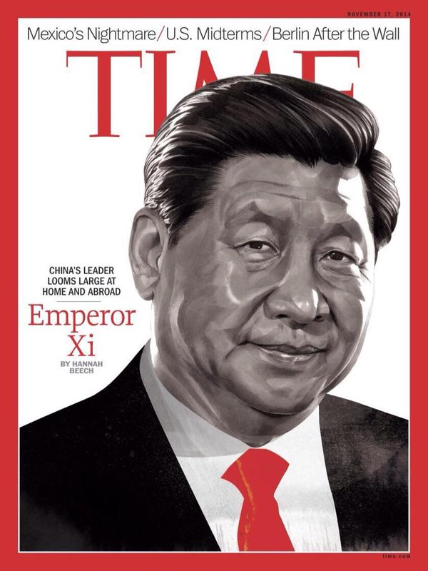 @TIME's new cover (Asia edition) on China's President: Emperor Xi