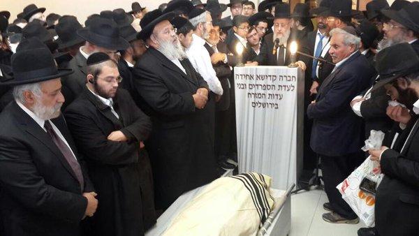 Funeral now of 2nd victim of Jerusalem terror attack Shulem Aron Badani HYD 17 y/o yeshiva student.