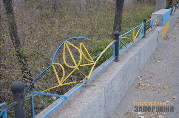 Thugs destroyed more than 20 tridents in the Zaporizhia dam