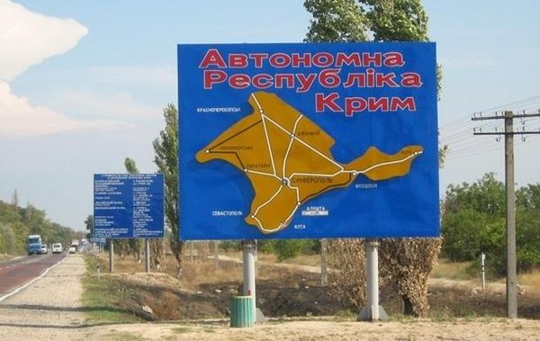 Russia has lifted all restrictions on Ukrainian products for Crimea
