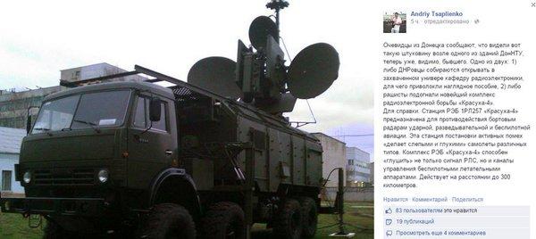 1RL257 Krasuha-4 modern Russian sigint mobile station spotted in Donetsk