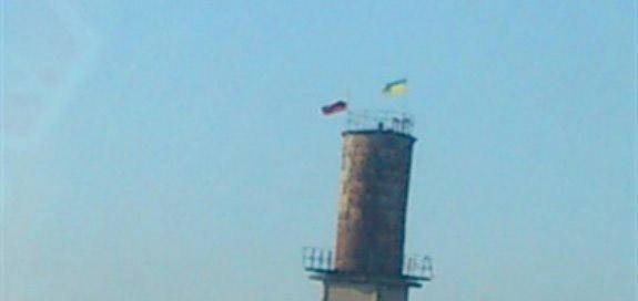 Ukrainian flag raised over the Horlivka