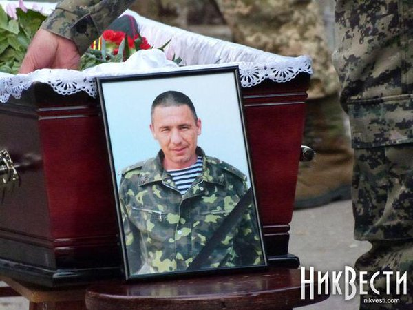 Mykolaiv said goodbye to Pavel Kolesnikov, killed in Donbass