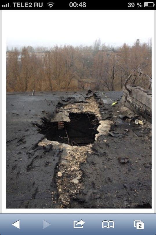 Shell hit apartment block in Donetsk