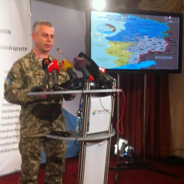 Col.Lysenko @NSDC_ua Spox: Russia continues supply of armory and militants to eastern Ukraine