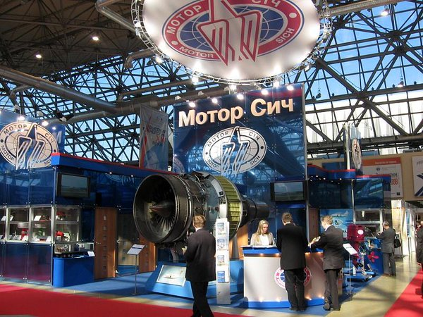 Motor Sich has stopped supply of rocket engines in the RF