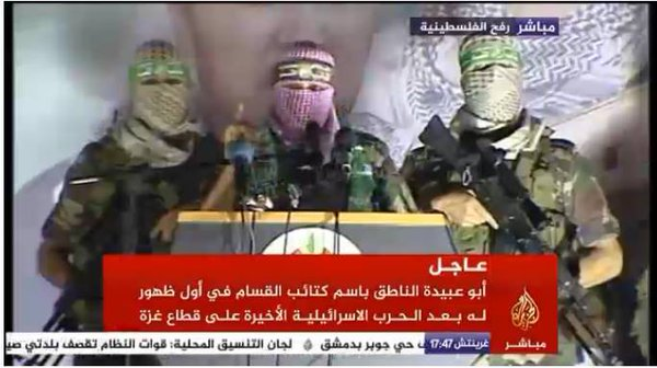 Hamas:We will resist, no security & stability to enemy (Israel) until it is defeated & we re-gain our holy places